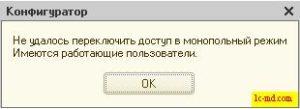 Тестирование_и_исправление_ИБ_1С