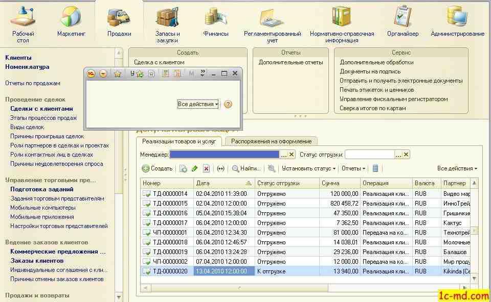 1с как создать обработку - Gksem.ru