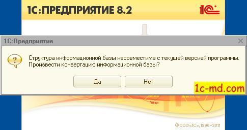 1с 8.1 программист 1с автосервис автосалон торрент
