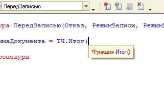 Контекстная_подсказка_баги
