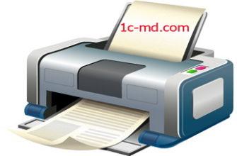 внешней печатной формы для БП 3.0