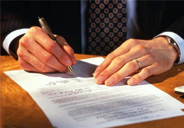 Образец составления договора комиссии