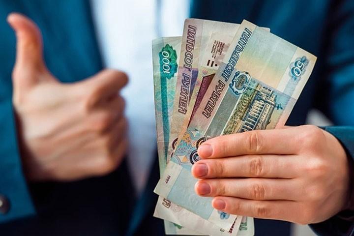 Индексация заработной платы в 2020 году